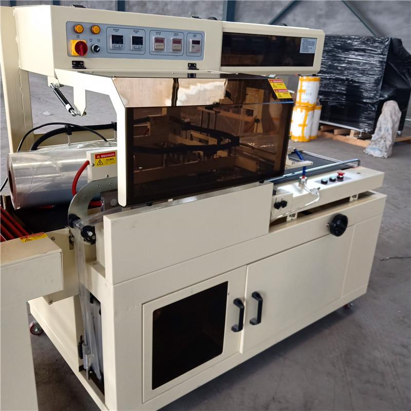 方便火锅热收缩包装机