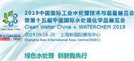 2019中国国际工业博顺信誉棋牌技术与装备展览会将于9月18-20日在上海新国际博览中心举办