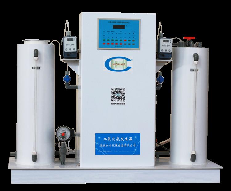 大型二氧化氯发生器/水厂二氧化氯投加器