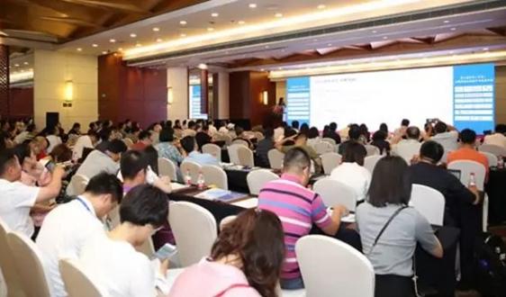 第三屆室內(車內)環境控制與健康行業發展論壇在京順利召開