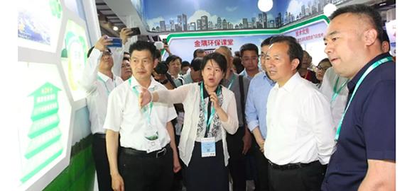 生态环境部部长参观第十七届中国国际环保展览会