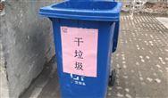 上海強制垃圾分類已過一周,平均每天開32張罰單,45城將推廣