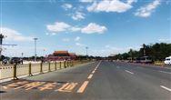投資20億!內江垃圾焚燒發電及處理中心預計7月底運行