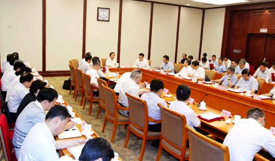 國家生態環境保護專家委員會在京正式成立