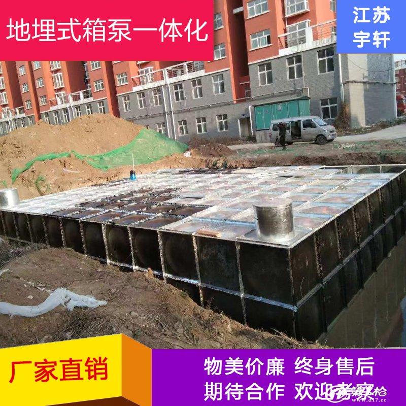 地埋式箱泵一体化 抗浮设计有何要求