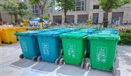 《舟山市城镇生活垃圾分类实施方案的通知》全文