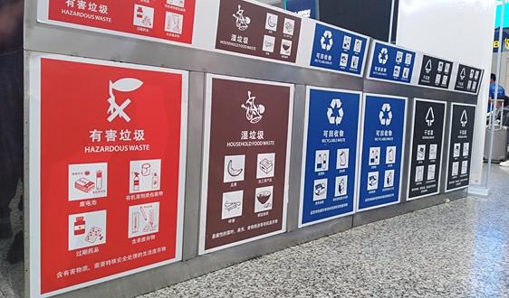 79元/噸,城發環境聯合體中標新鄉輝縣垃圾焚燒項目