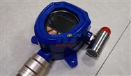 2019款固定式單一氣體檢測儀8月1日上市