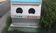 十張圖帶你了解上海作為全國首個全麵開展垃圾分類的城市的發展現狀