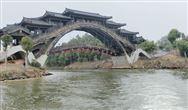 苏伊士新创建赢得东营工业污水处理项目