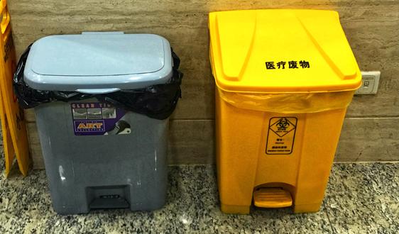 《合肥市生活垃圾分类管理条例》草案(征求意见稿)发布