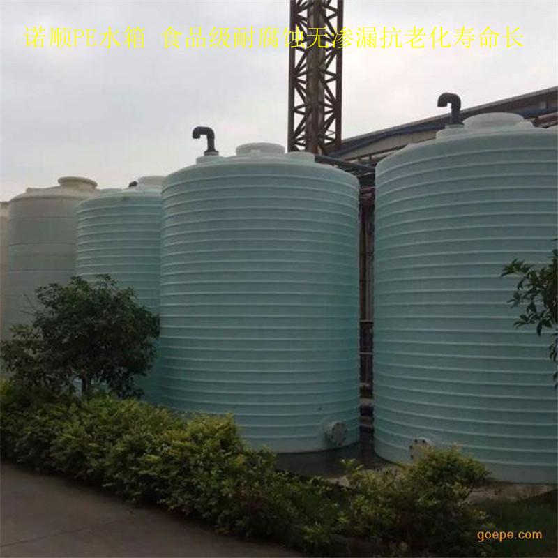 PE塑料水箱 betway必威體育app官網水處理水箱儲水罐儲藥罐