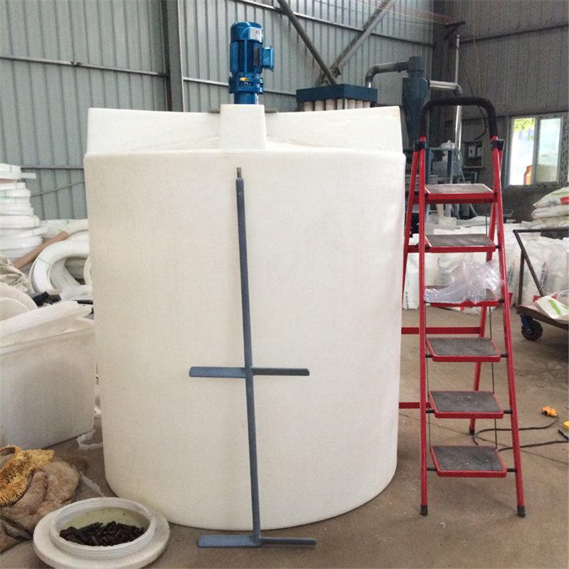 PE塑料加藥箱加藥攪拌桶溶液箱儲藥罐