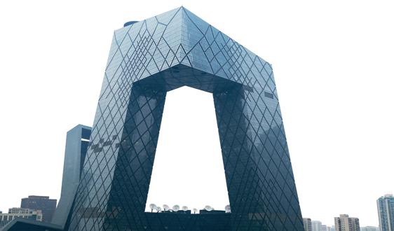 """布局""""強制分類""""出新招 北京生活垃圾準備好了嗎"""