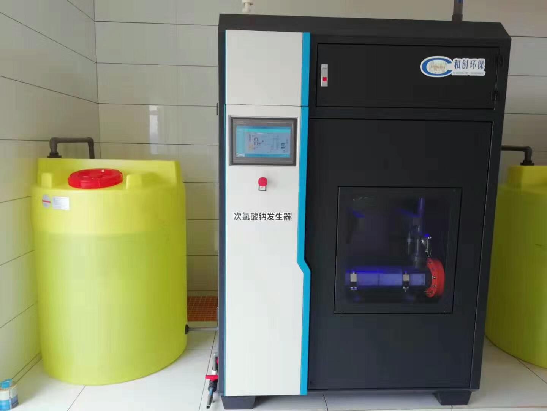 小区二次供水消毒设备/次氯酸钠消毒器