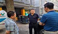 """直面""""瓶颈""""  北京市朝阳环卫中心调研指导污水处理改造工作"""