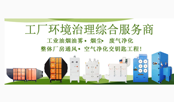 解锁北京金科逾十载成长密码:持续下沉大气治理板块