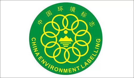 去年政府采购环境标志产品金额超1600亿元