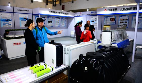 碧水源自主创新膜产品亮相第二十二届国际科博会