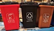 劉建國:垃圾分類推動環衛行業不斷升級