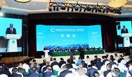 推动高质量发展,中国生态文明论坛十堰年会召开