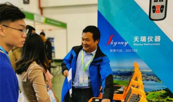 江苏天瑞仪器股份有限公司亮相厦门国际环保展