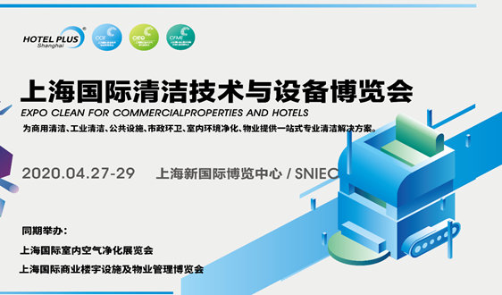 CCE2020 | 预登记开启,点击获取全展亮点!