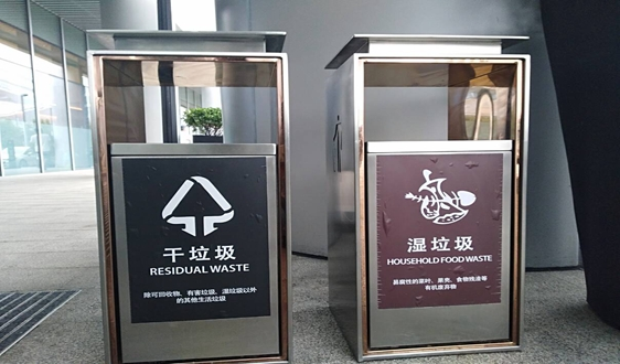 """宁波与陶朗将合作建立自动化垃圾分拣中心,推动建设""""无废城市"""""""
