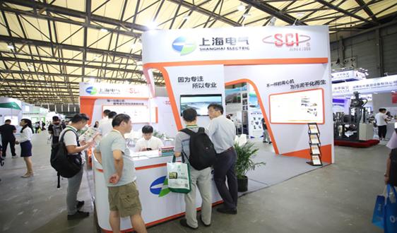 """助力企业抢占优渥""""海域"""" 国际蒸发结晶展8月26日上海举行"""