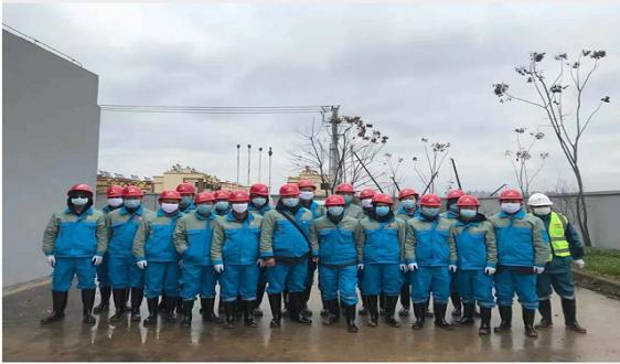 携手聚力战疫情 高能环境联合东方雨虹驰援武汉火神山医院建设
