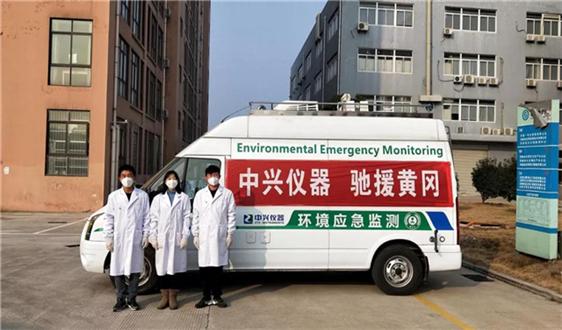 抗击疫情丨中兴仪器水质应急监测车驰援湖北省黄冈市疫情现场