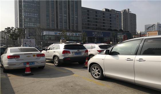 唐山市人民政府关于市中心区禁止使用高排放非道路移动机械的通告
