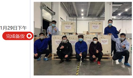 抗疫一线 | 聚光科技捐赠火神山、雷神山医院水质在线监测设备已进入运行