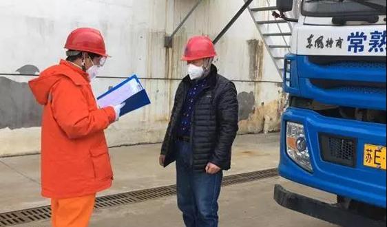 中电环保抗疫情保民生,严防污泥污水传播病毒