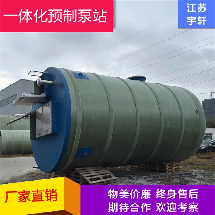 一体化污水提升泵站的另一种发展形态