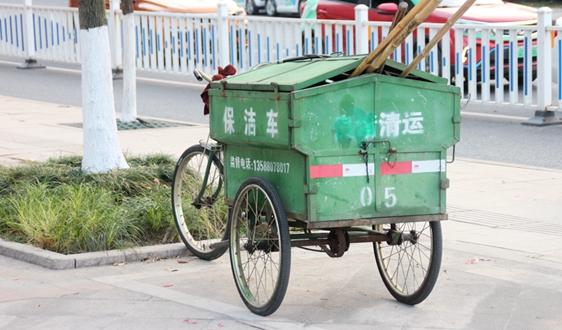近8亿!分宜县城乡环卫项目发布资格预审公告