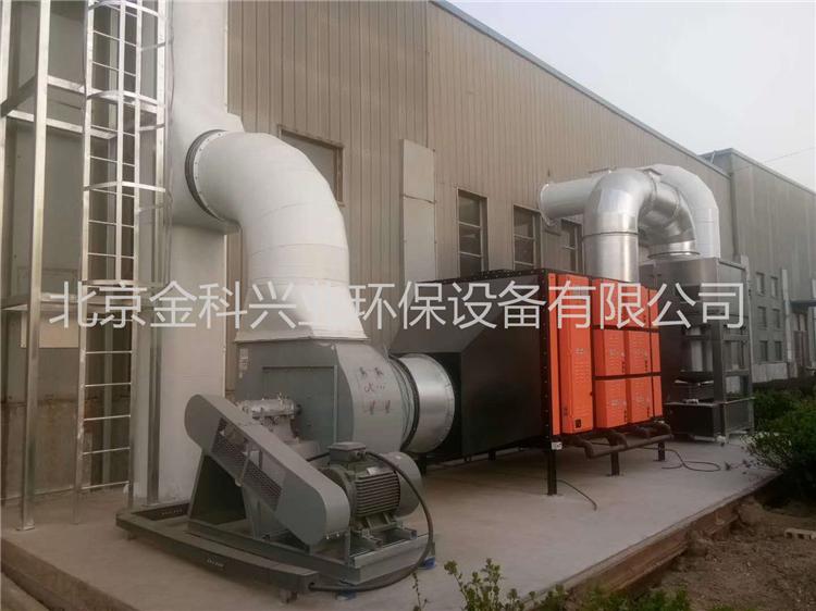 铸造机油烟废气净化处理(太原)