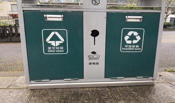 两会声音 | 垃圾分类要统一全国标准,出台基本法