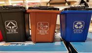 生态环境部固体废物与化学品司有关负责人就废铅蓄电池相关处理答记者问