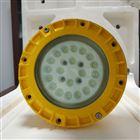bad250工厂厂房防爆灯 LED室内照明灯50W