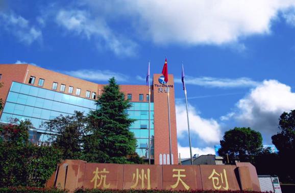 杭州天創環境科技股份有限公司宣傳片