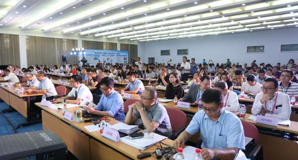2019环保产业创新发展大会