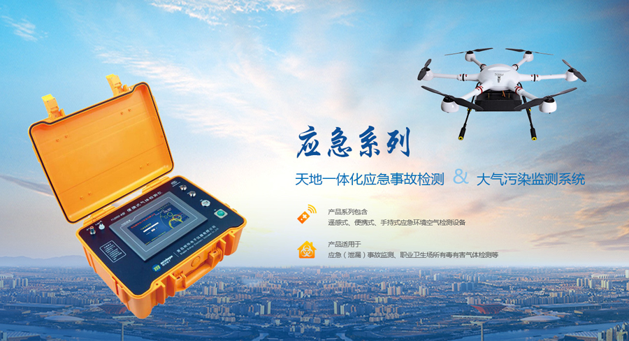 专访青岛明华电子仪器有限公司销售经理孙士运