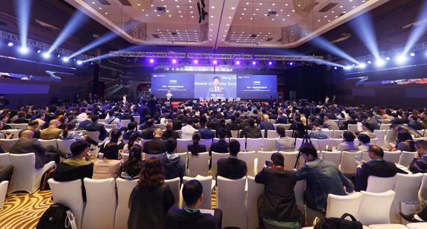 2019中國環境技術高峰論壇在上海舉行