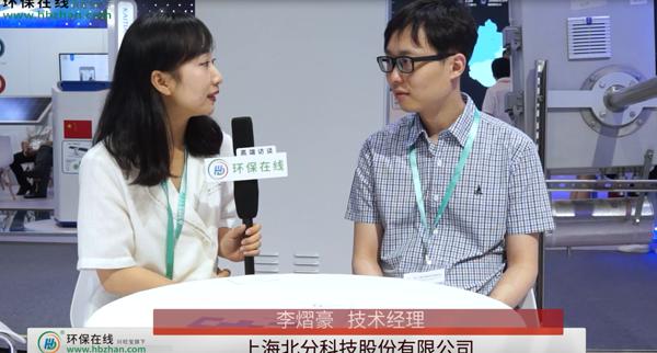 專訪上海北分技術經理李熠豪
