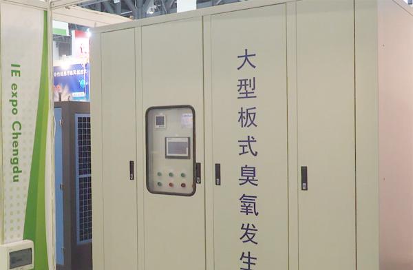 河南迪诺携臭氧设备亮相IE expo Chengdu