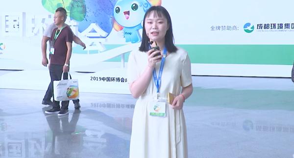 2019中国环博会成都展现场
