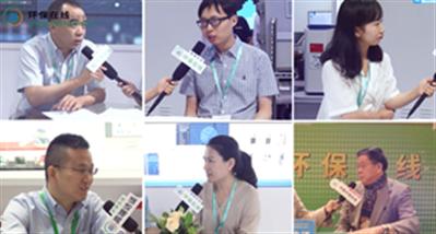 【小視頻】環保在線向您視頻邀約