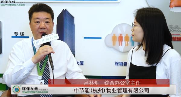 """杭州迎來垃圾分類""""新時尚"""" 西湖國際如何推廣?快來聽呂林炯主任怎麼說"""