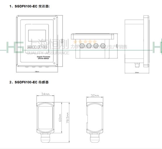 多普勒管外夹装式超声波流量计